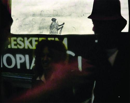 Ezra Wube: Hold de Door, 2011